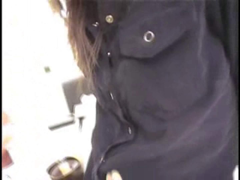 素人嬢126人のハメ撮り ミキ前編 素人 アダルト動画キャプチャ 84pic 70