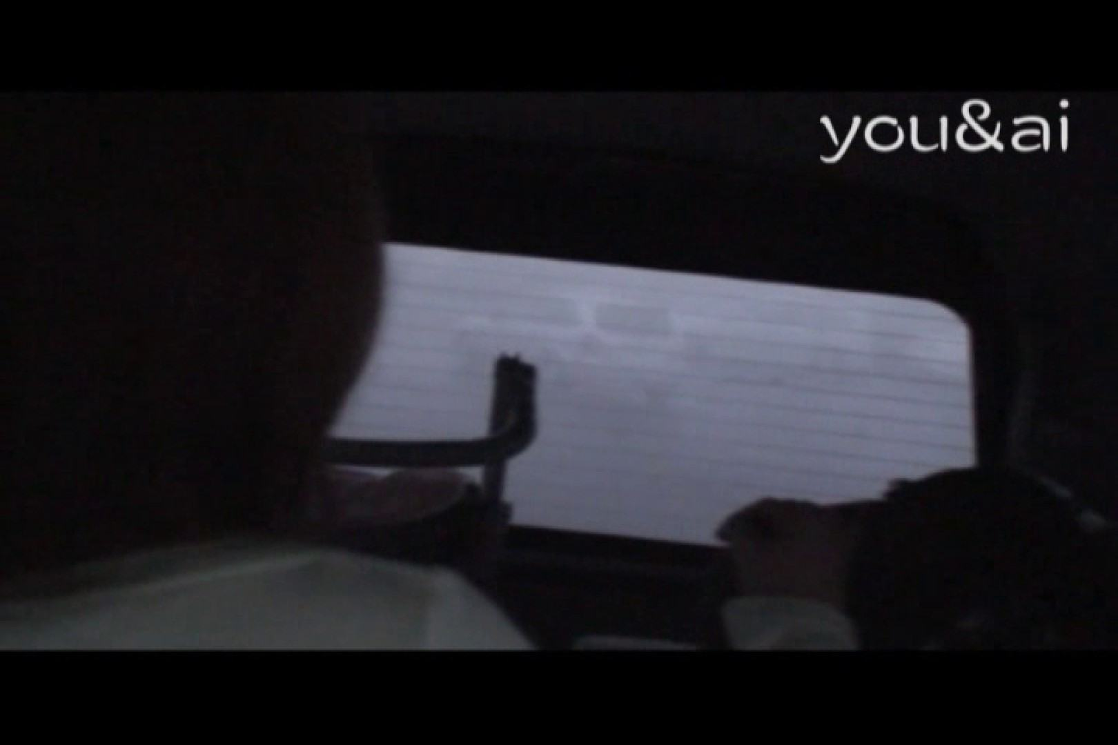 おしどり夫婦のyou&aiさん投稿作品vol.8 車でセックス  62pic 8