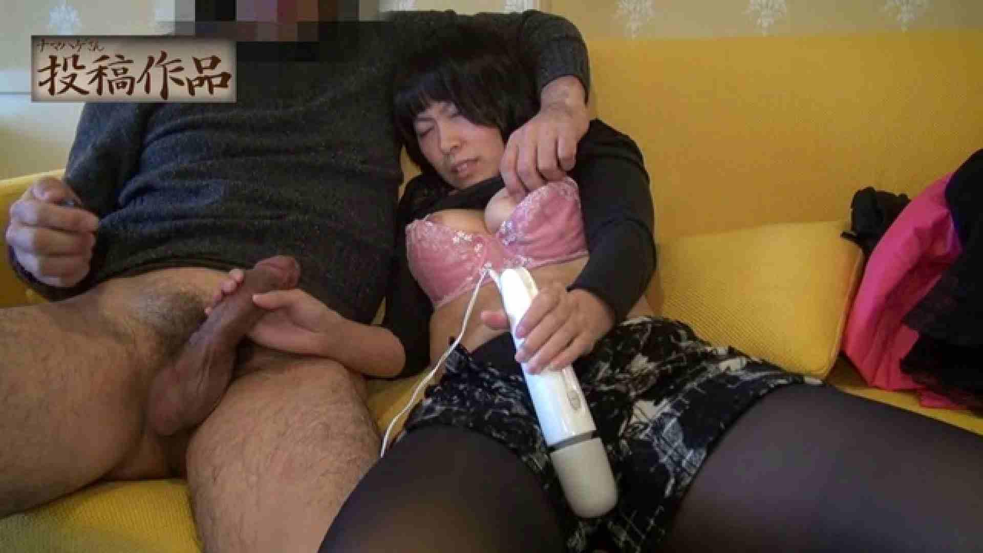 ナマハゲさんのまんこコレクション第二章 Ayaka 投稿 盗撮動画紹介 58pic 8