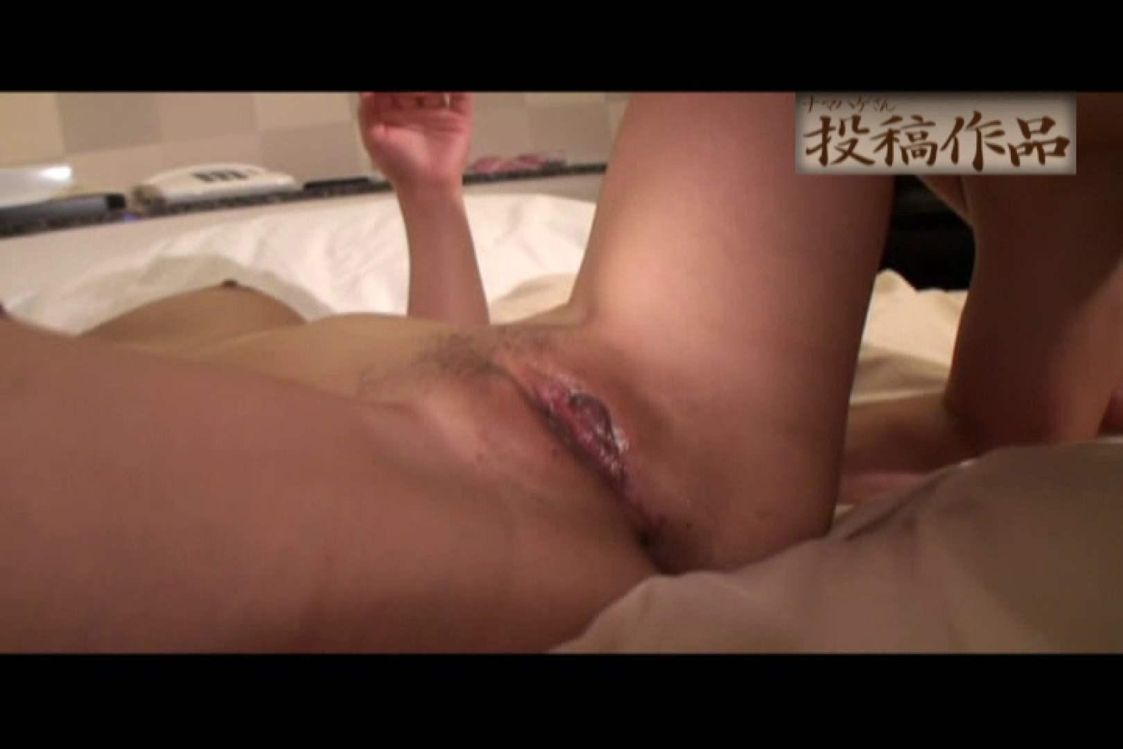 ナマハゲさんのまんこコレクションmayumi02 パイパン映像 | 一般投稿  106pic 15