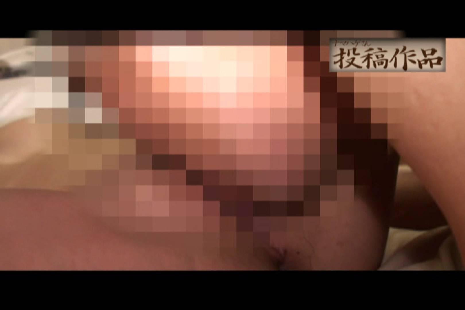 ナマハゲさんのまんこコレクションmayumi02 パイパン映像  106pic 16