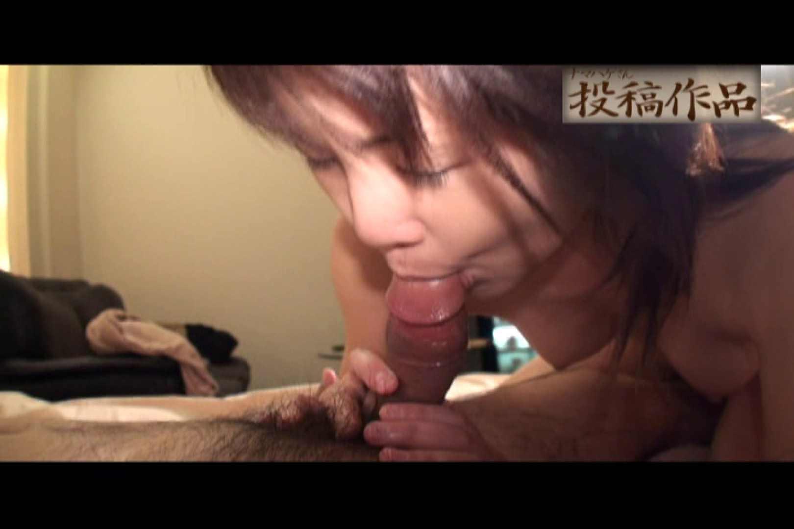 ナマハゲさんのまんこコレクションmayumi02 パイパン映像  106pic 22