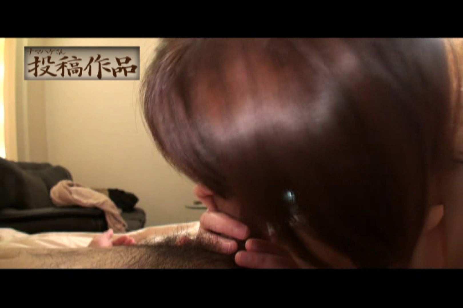 ナマハゲさんのまんこコレクションmayumi02 パイパン映像  106pic 28