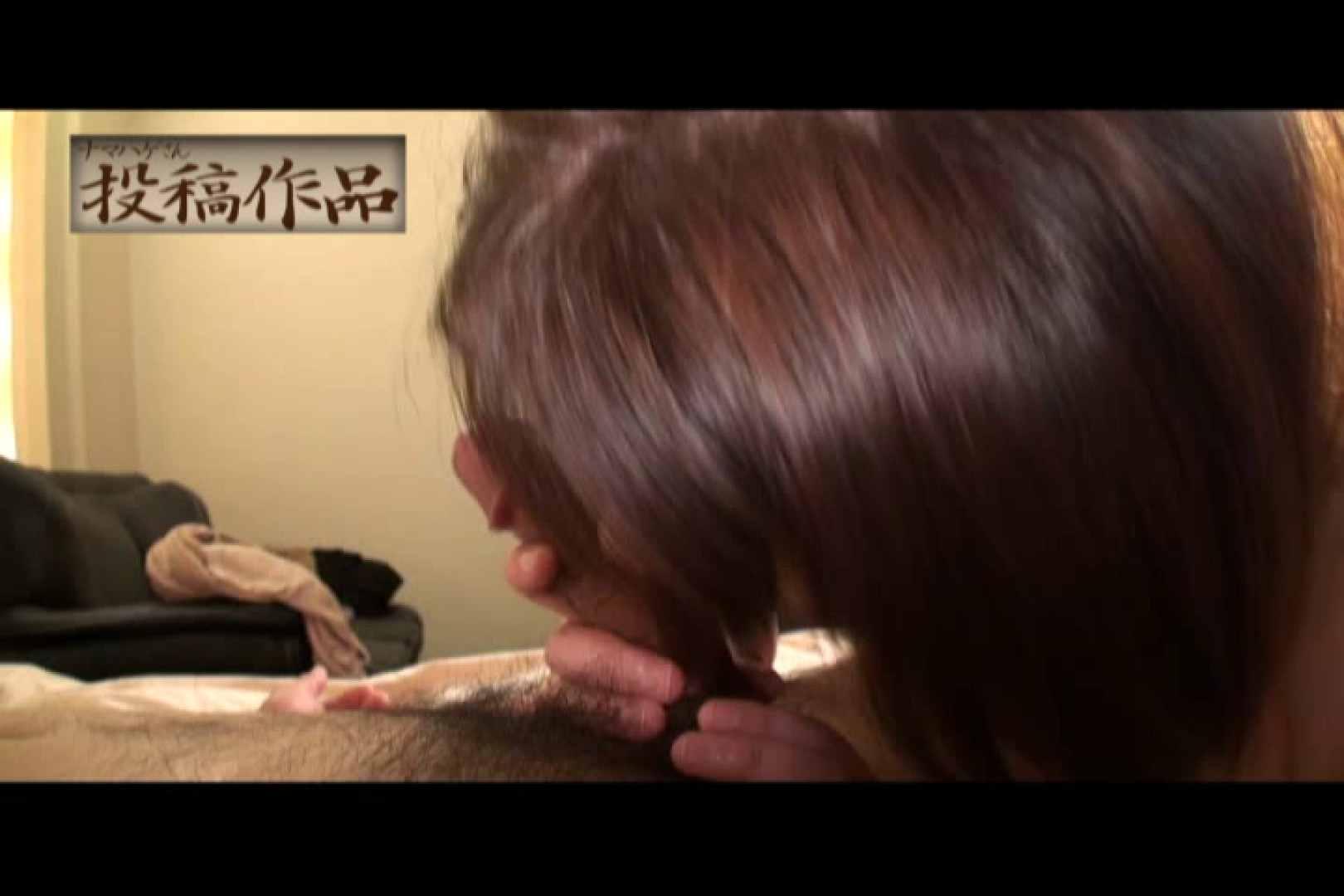 ナマハゲさんのまんこコレクションmayumi02 パイパン映像 | 一般投稿  106pic 29