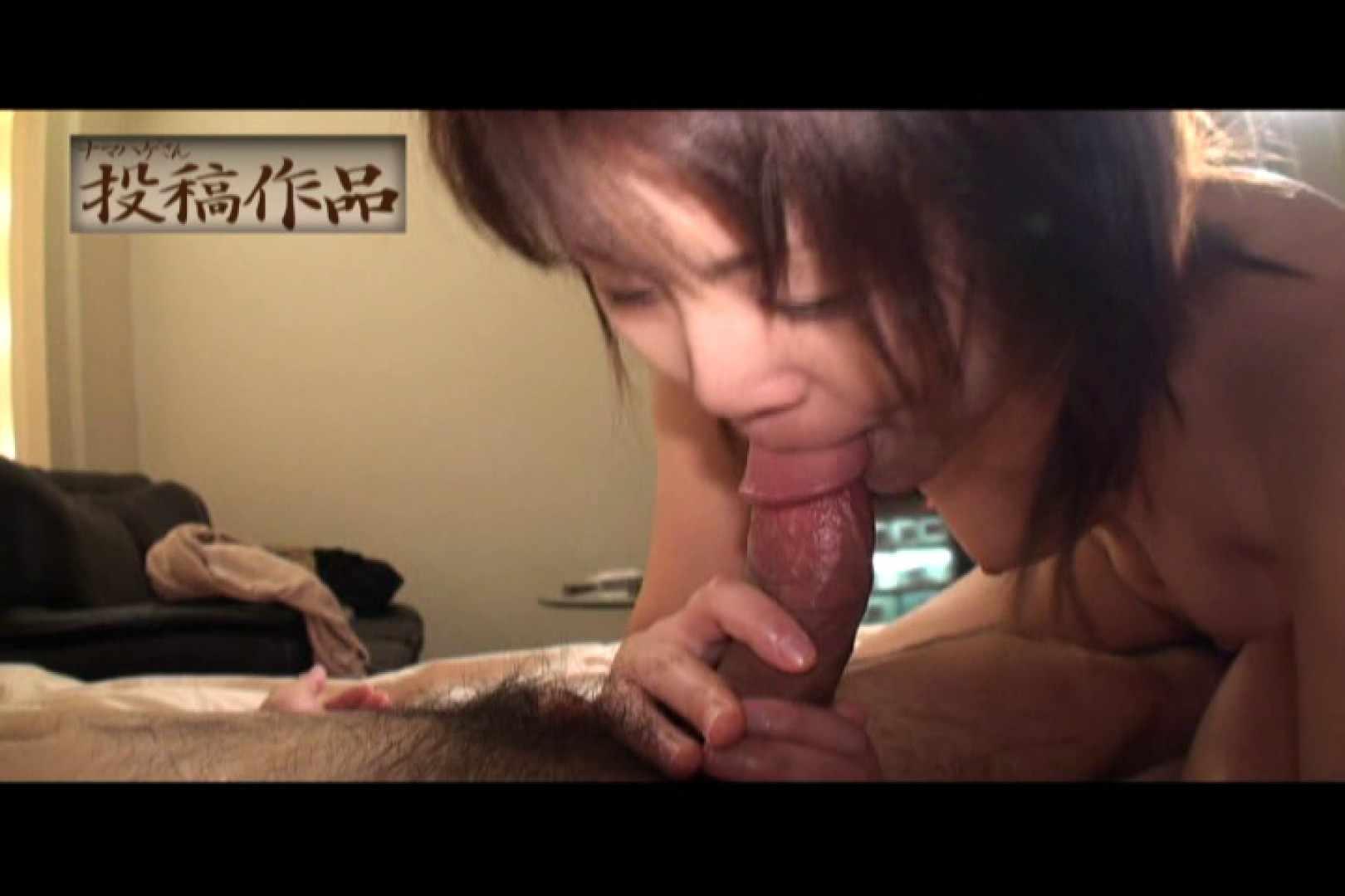 ナマハゲさんのまんこコレクションmayumi02 パイパン映像  106pic 30