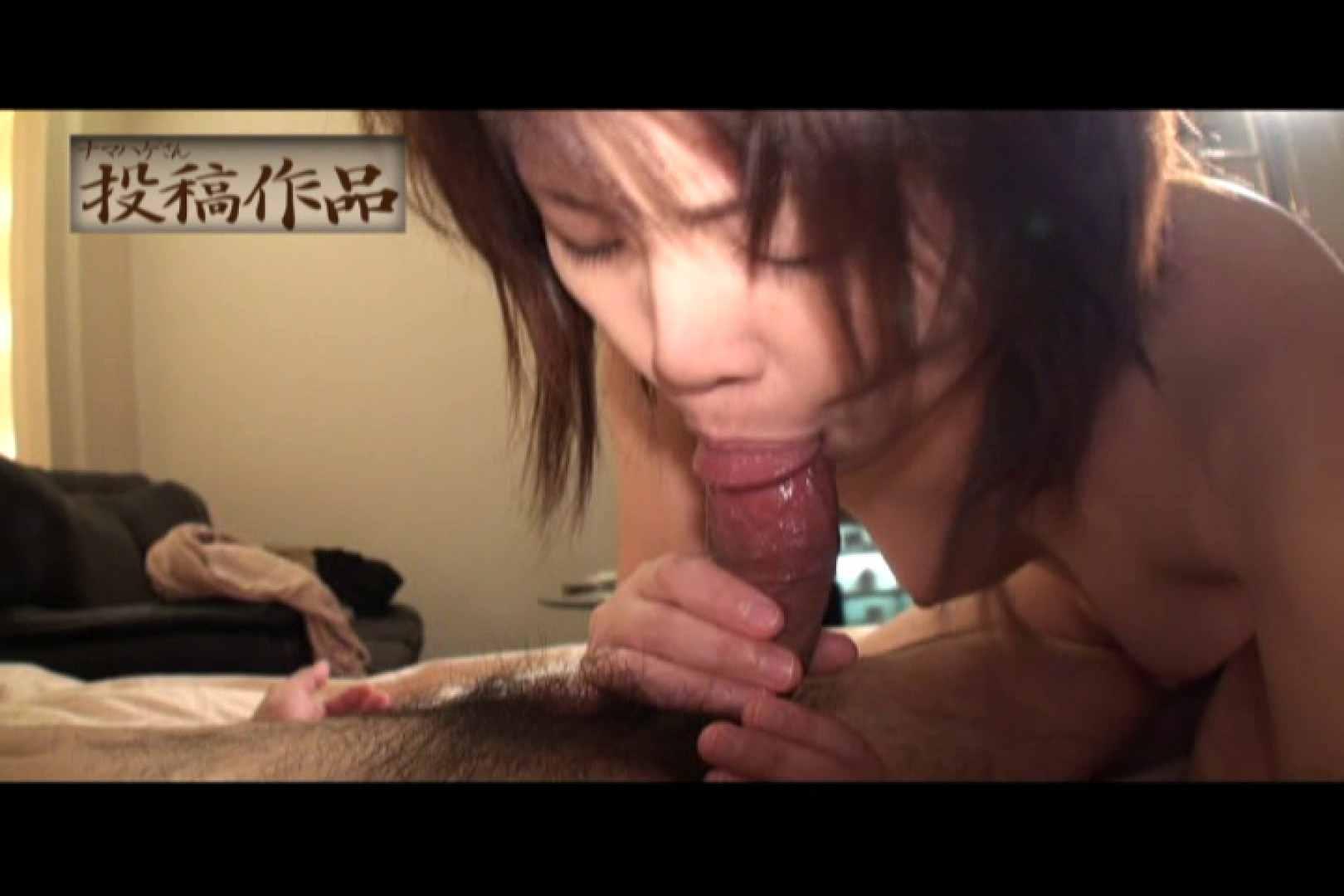 ナマハゲさんのまんこコレクションmayumi02 パイパン映像  106pic 36