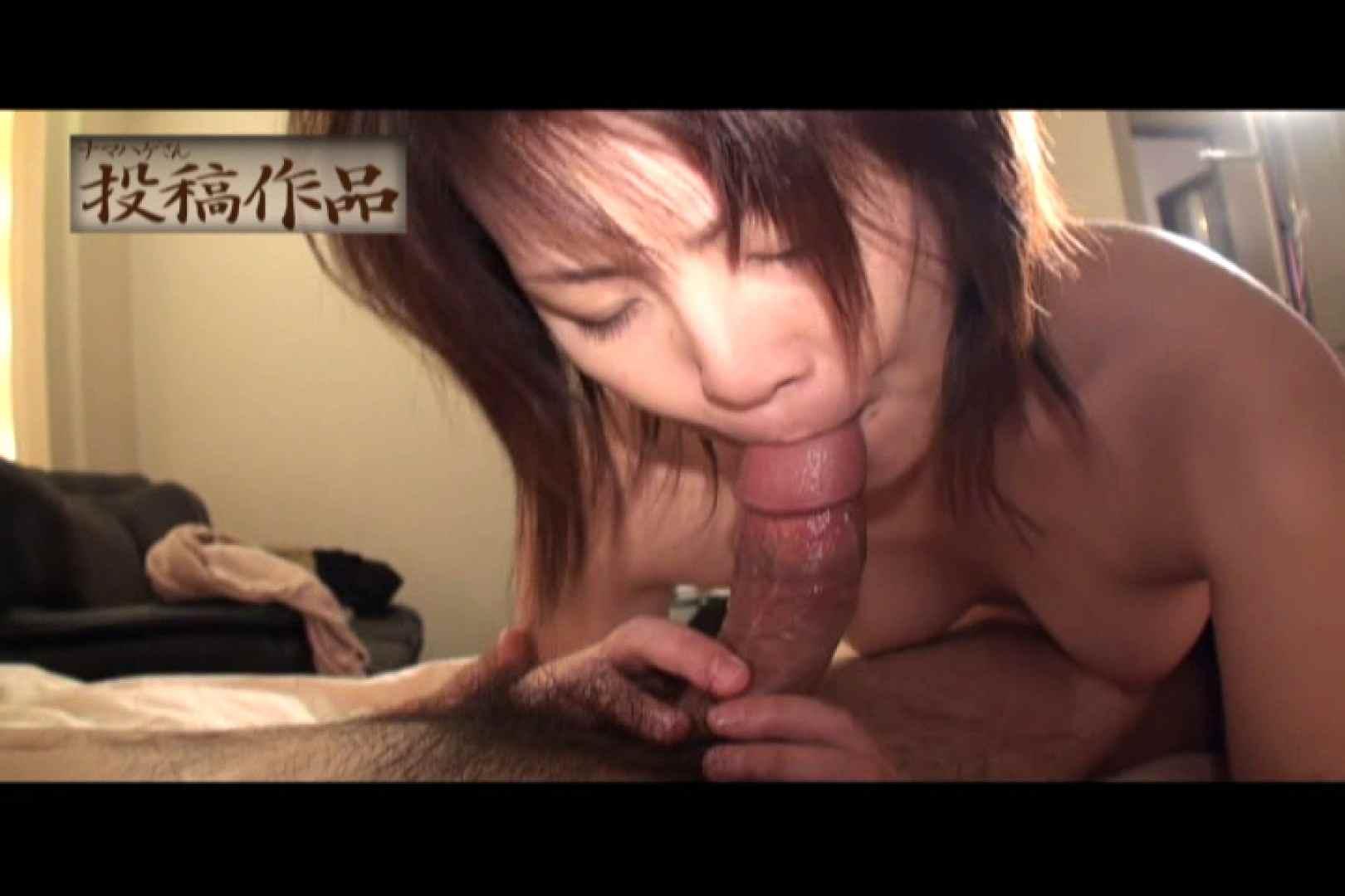 ナマハゲさんのまんこコレクションmayumi02 パイパン映像 | 一般投稿  106pic 43
