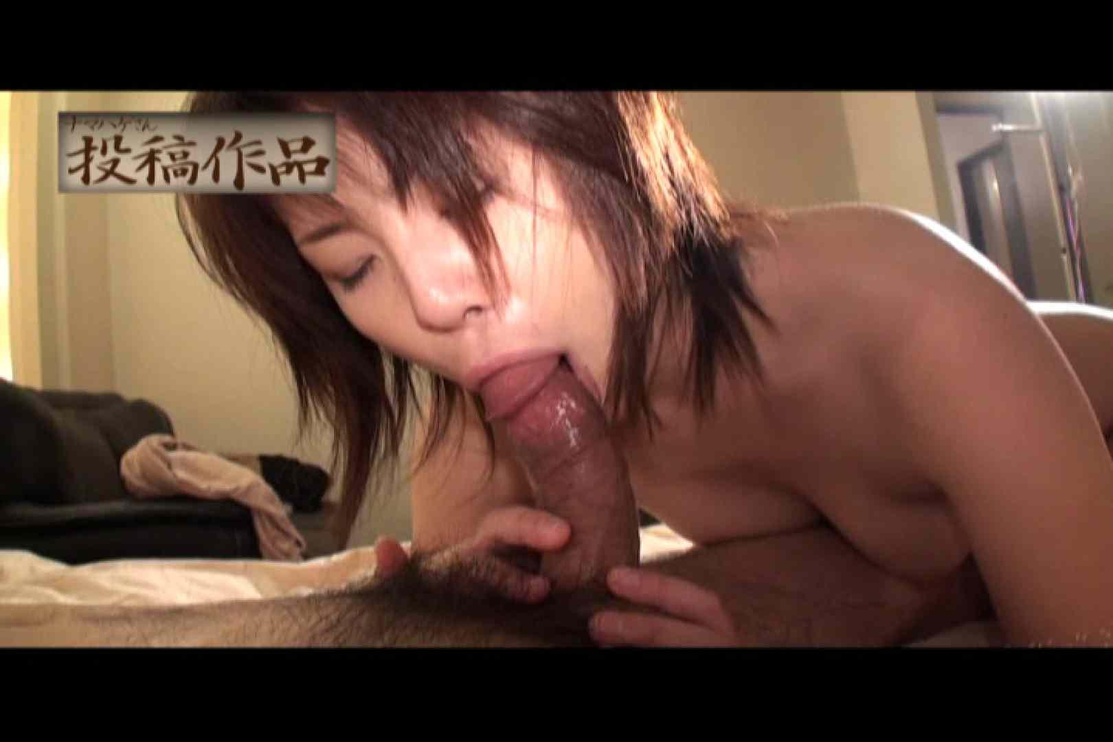 ナマハゲさんのまんこコレクションmayumi02 パイパン映像 | 一般投稿  106pic 45