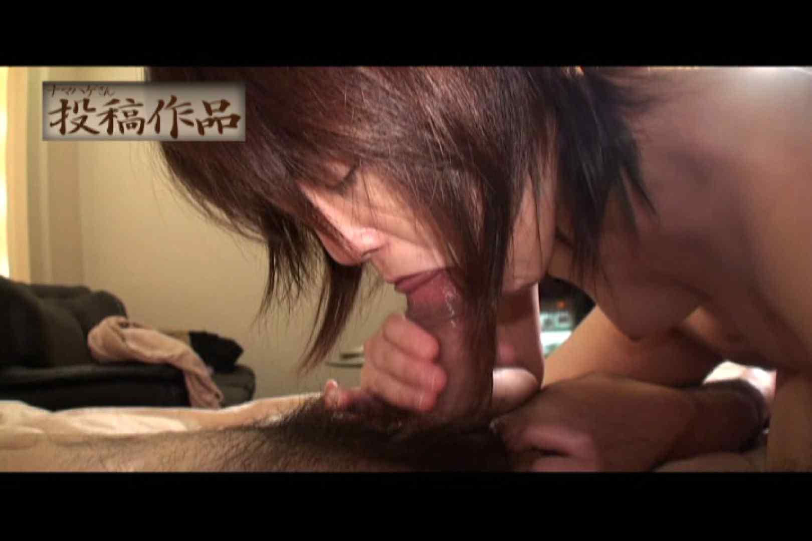 ナマハゲさんのまんこコレクションmayumi02 パイパン映像 | 一般投稿  106pic 49