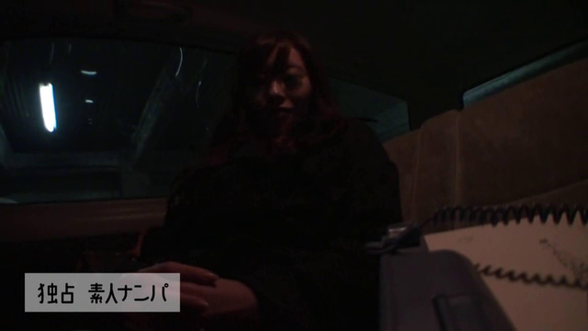 独占入手!!ヤラセ無し本物素人ナンパ 仕事帰りのOL編 車でセックス | 企画  105pic 36