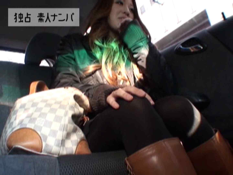 独占入手!!ヤラセ無し本物素人ナンパ 池袋で買い物の女の子編 メーカー直接買い取り | 素人  94pic 45
