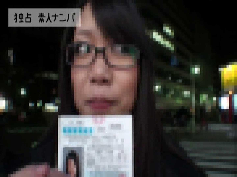 独占入手!!ヤラセ無し本物素人ナンパ19歳 大阪嬢2名 メーカー直接買い取り  85pic 5
