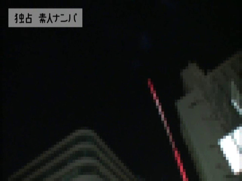 独占入手!!ヤラセ無し本物素人ナンパ19歳 大阪嬢2名 メーカー直接買い取り | ナンパ  85pic 6