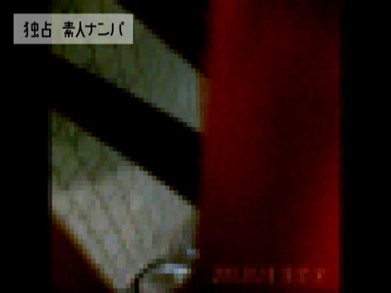 独占入手!!ヤラセ無し本物素人ナンパ19歳 大阪嬢2名 企画 アダルト動画キャプチャ 85pic 9