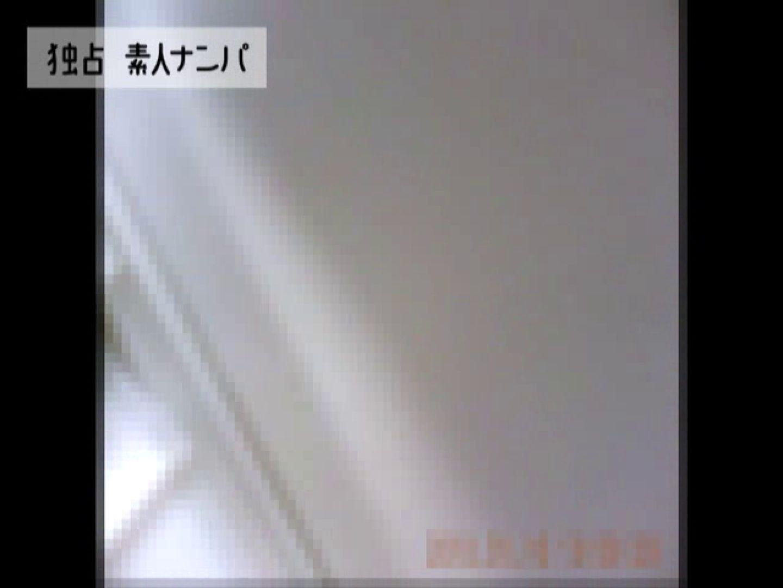 独占入手!!ヤラセ無し本物素人ナンパ19歳 大阪嬢2名 企画 アダルト動画キャプチャ 85pic 19