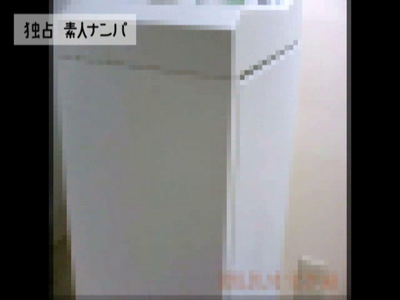 独占入手!!ヤラセ無し本物素人ナンパ19歳 大阪嬢2名 フェラチオ特集 アダルト動画キャプチャ 85pic 23