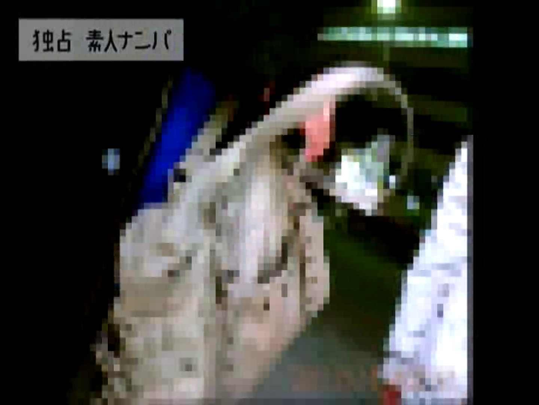 独占入手!!ヤラセ無し本物素人ナンパ19歳 大阪嬢2名 メーカー直接買い取り | ナンパ  85pic 31