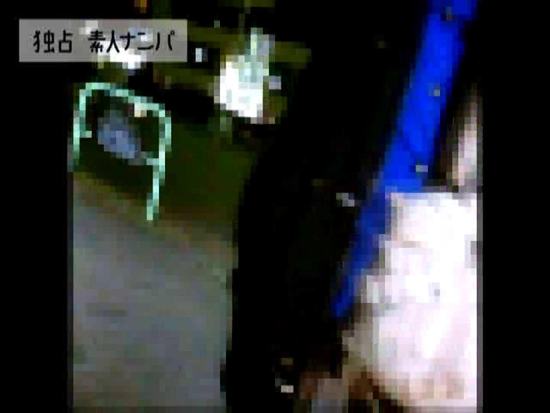 独占入手!!ヤラセ無し本物素人ナンパ19歳 大阪嬢2名 素人 オマンコ無修正動画無料 85pic 37