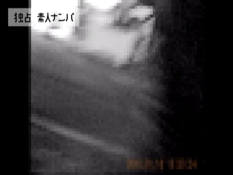 独占入手!!ヤラセ無し本物素人ナンパ19歳 大阪嬢2名 素人 オマンコ無修正動画無料 85pic 52