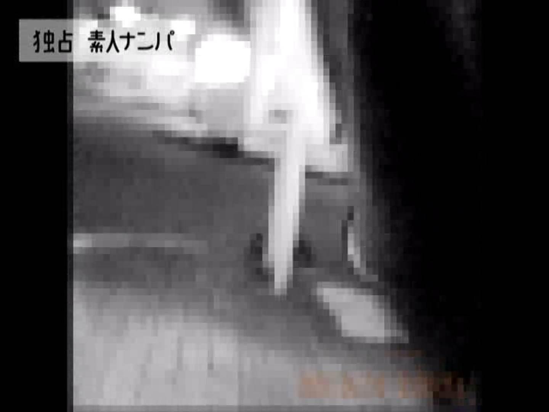 独占入手!!ヤラセ無し本物素人ナンパ19歳 大阪嬢2名 メーカー直接買い取り | ナンパ  85pic 56