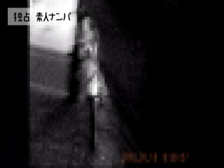 独占入手!!ヤラセ無し本物素人ナンパ19歳 大阪嬢2名 素人 オマンコ無修正動画無料 85pic 57