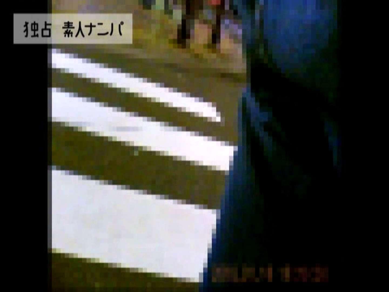 独占入手!!ヤラセ無し本物素人ナンパ19歳 大阪嬢2名 企画 アダルト動画キャプチャ 85pic 64