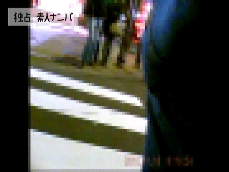 独占入手!!ヤラセ無し本物素人ナンパ19歳 大阪嬢2名 メーカー直接買い取り  85pic 65