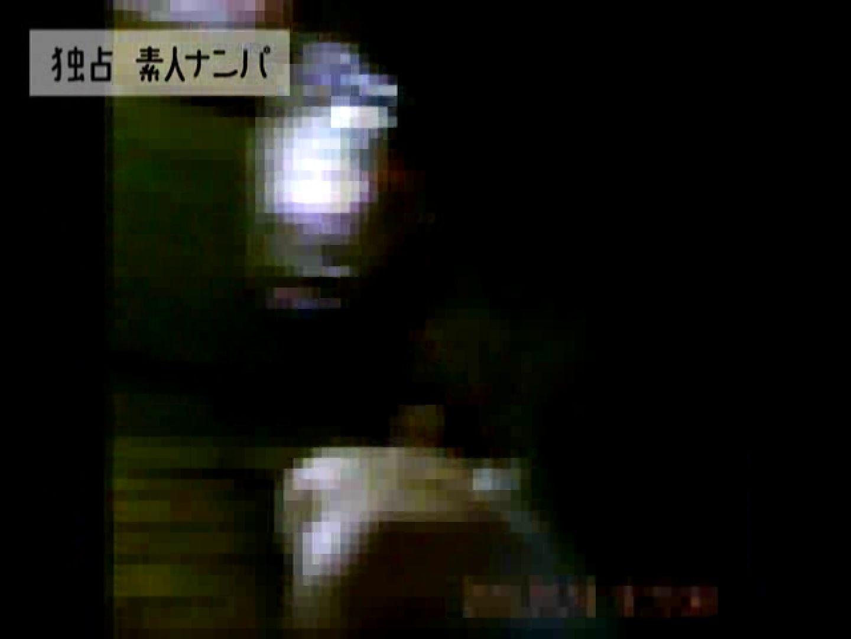 独占入手!!ヤラセ無し本物素人ナンパ19歳 大阪嬢2名 フェラチオ特集 アダルト動画キャプチャ 85pic 68