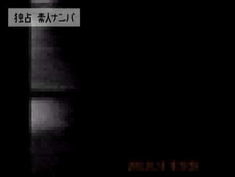 独占入手!!ヤラセ無し本物素人ナンパ19歳 大阪嬢2名 メーカー直接買い取り | ナンパ  85pic 71