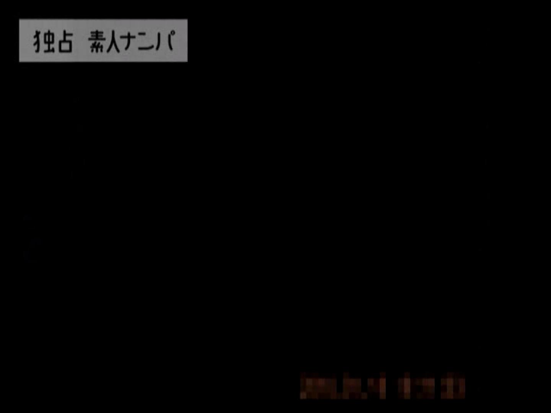 独占入手!!ヤラセ無し本物素人ナンパ19歳 大阪嬢2名 素人 オマンコ無修正動画無料 85pic 72