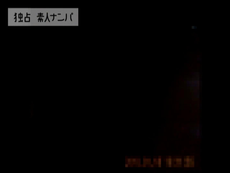 独占入手!!ヤラセ無し本物素人ナンパ19歳 大阪嬢2名 企画 アダルト動画キャプチャ 85pic 84