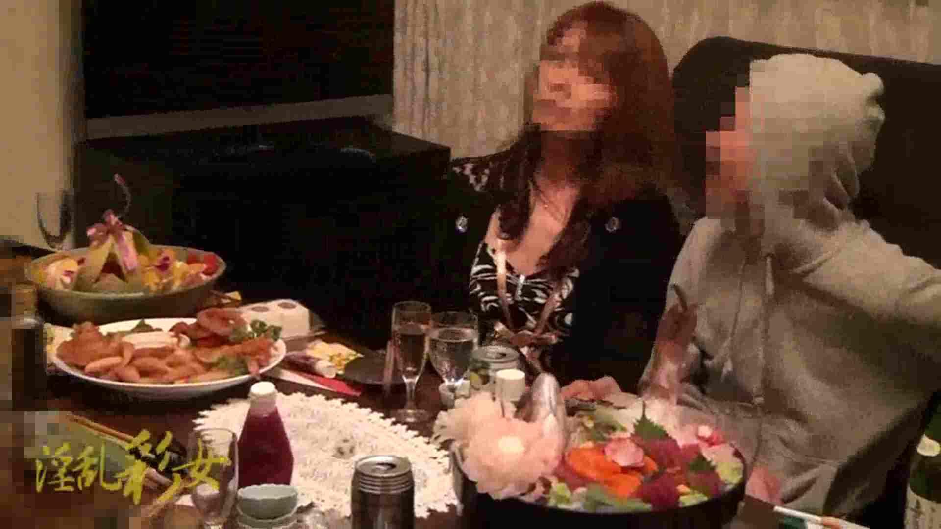 淫乱彩女麻優里 オフ会 一般投稿  58pic 28