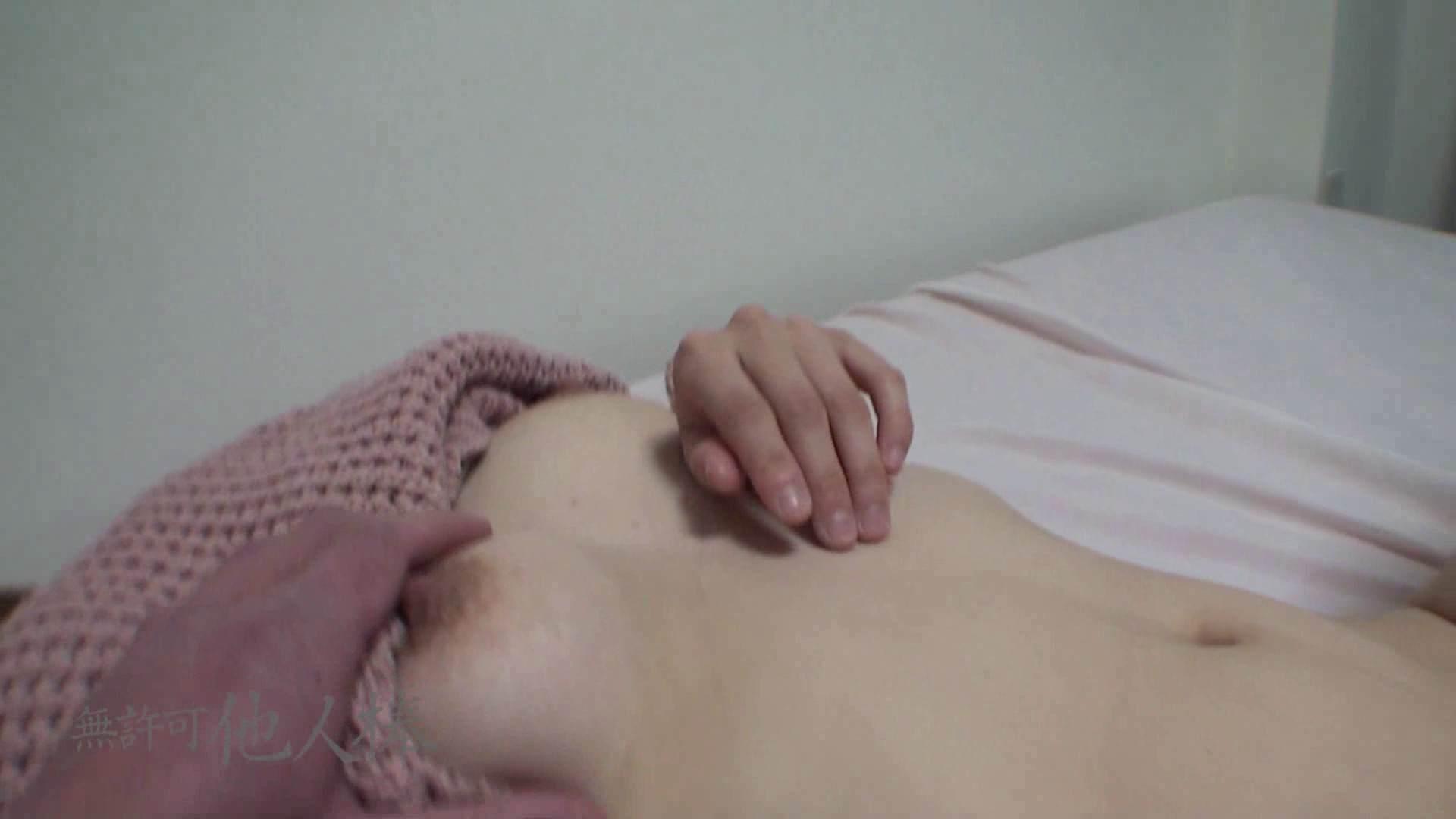彼女を騙して友人に抱かせてみました。vol.3 友人 セックス画像 82pic 29