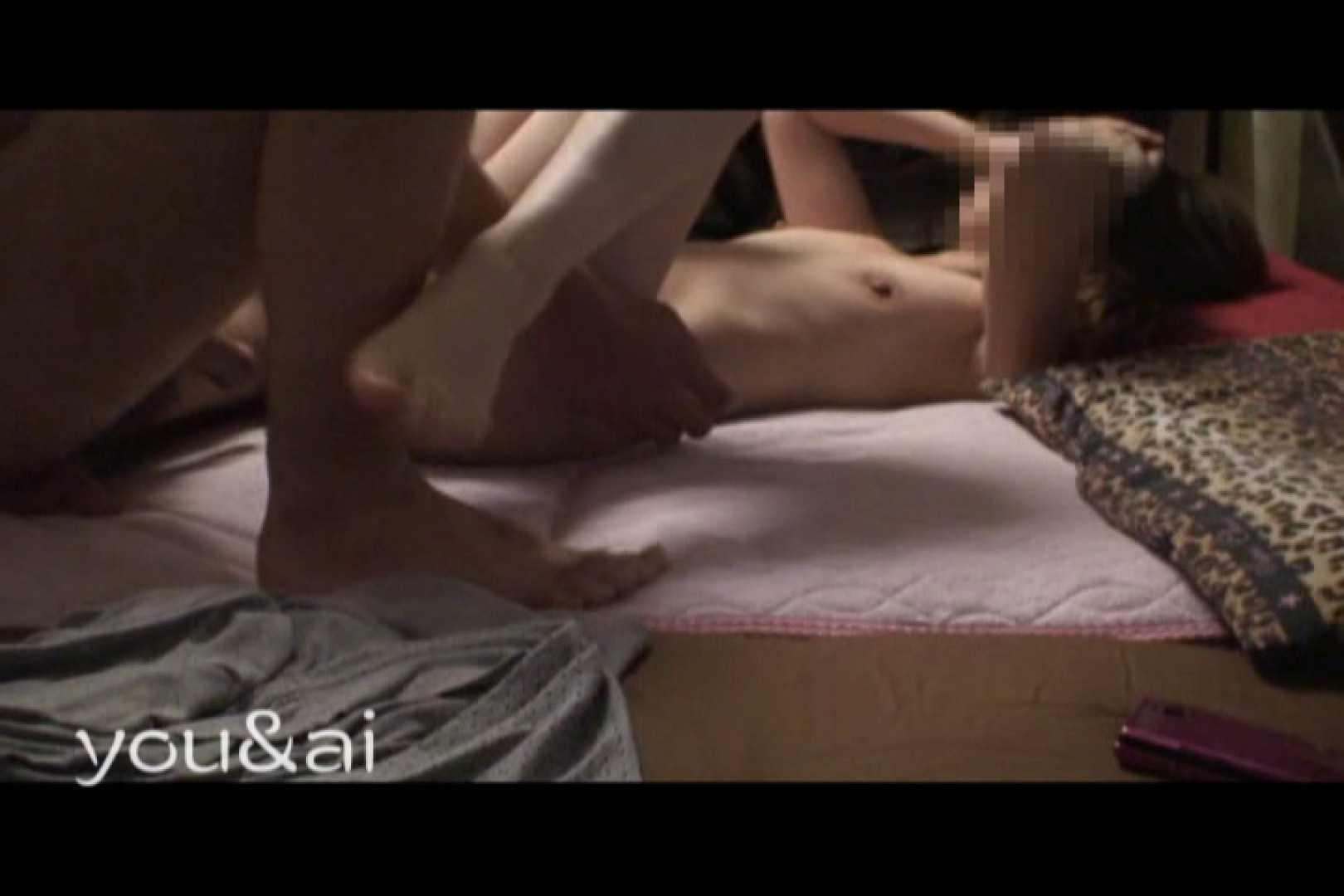 おしどり夫婦のyou&aiさん投稿作品vol.13 OLのエッチ 性交動画流出 61pic 22
