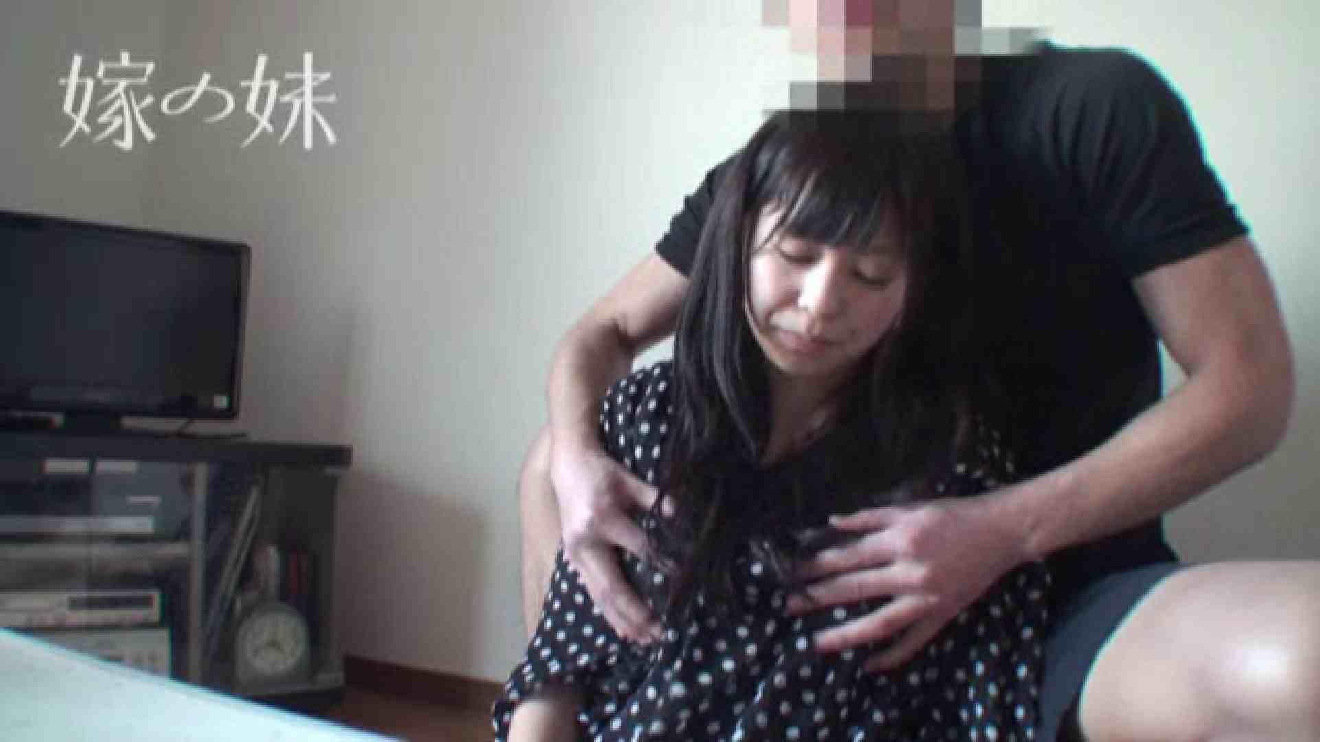 居候中の嫁の妹 vol.4 一般投稿  70pic 12