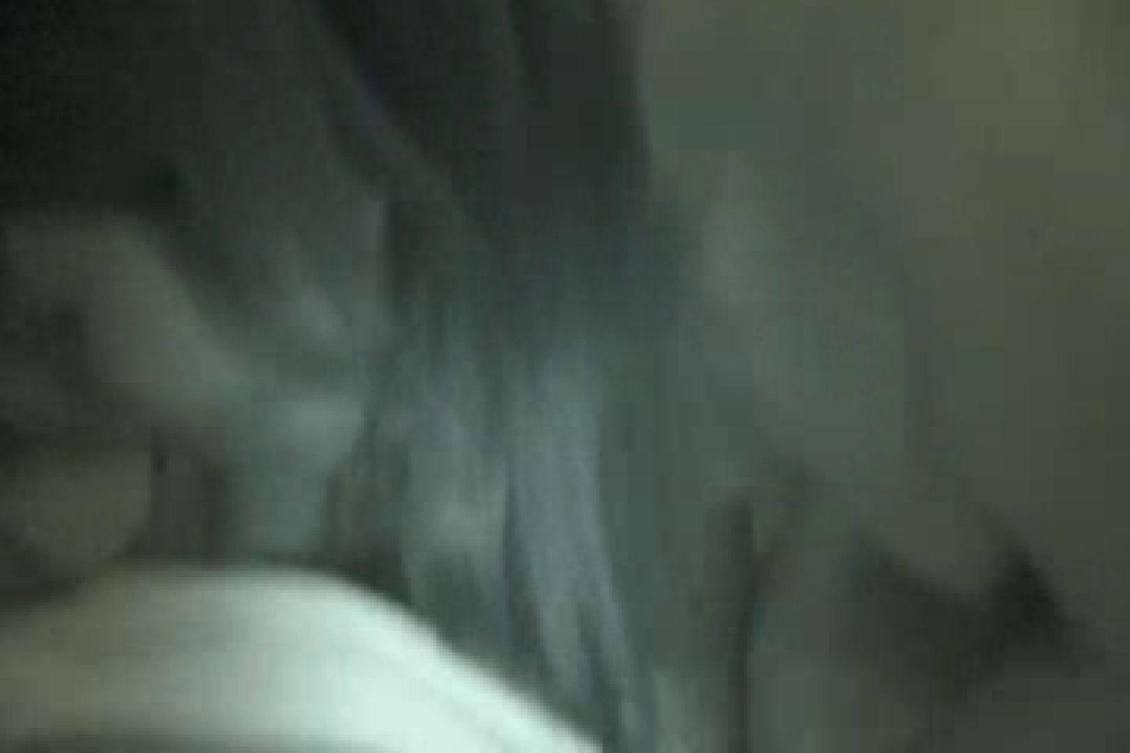 タレ目ちゃんに電気を消して中出し 一般投稿   スケベ  61pic 29