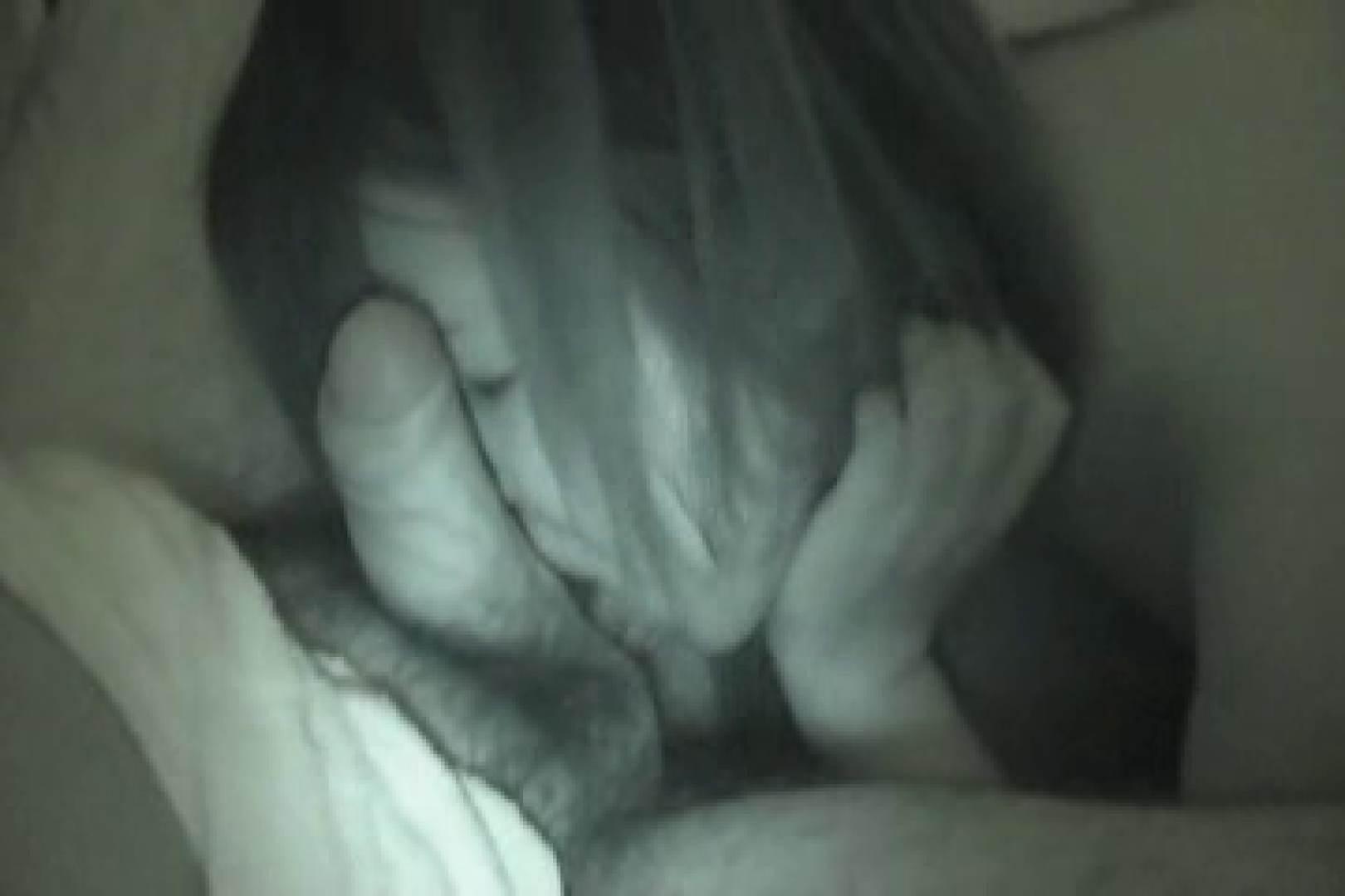 タレ目ちゃんに電気を消して中出し 中出し おめこ無修正画像 61pic 46