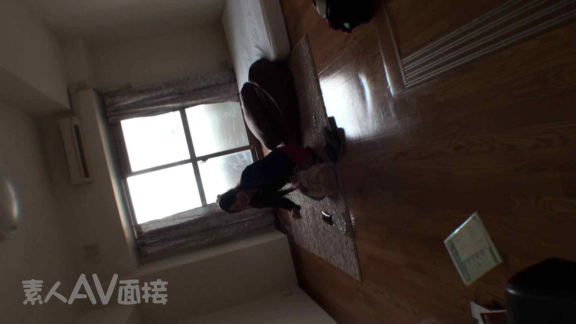 素人嬢がAV面接にやって来た。 仮名ななこvol.2 SEX AV無料動画キャプチャ 68pic 14