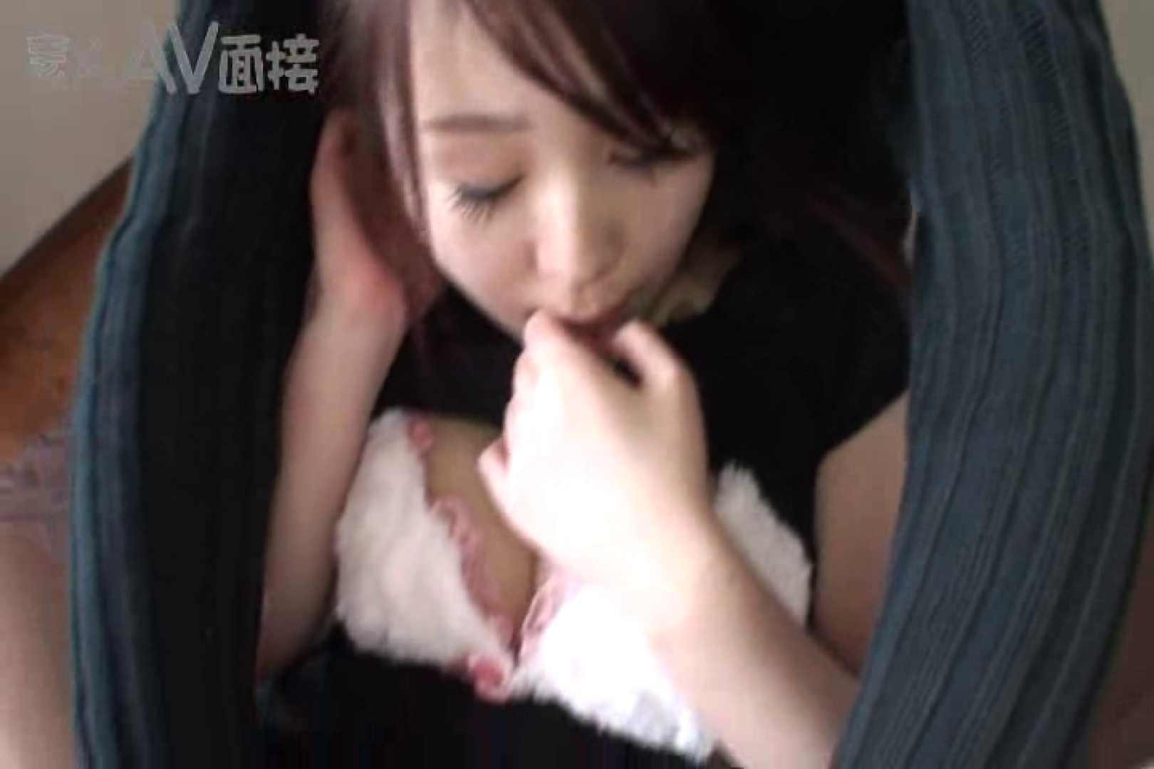 素人嬢がAV面接にやって来た。 仮名ななこvol.5 一般投稿  98pic 15