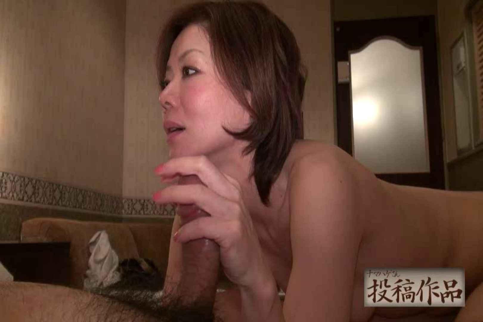 ナマハゲさんのまんこコレクション第二章 reiko02 SEX | 一般投稿  80pic 73