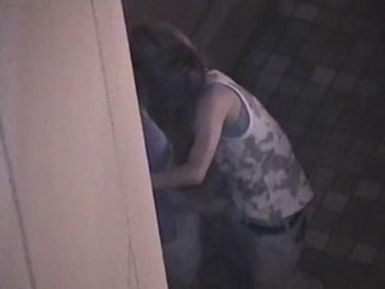 野外発情カップル無修正版 vol.3 OLのエッチ 戯れ無修正画像 73pic 34
