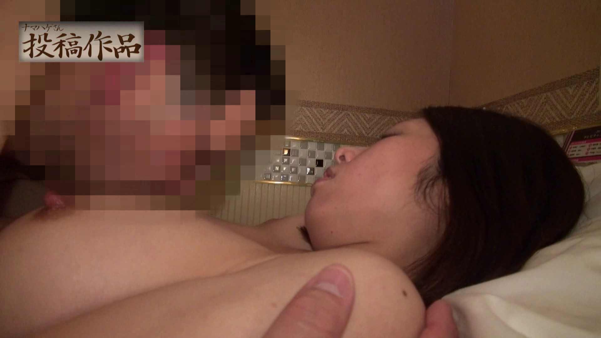 ナマハゲさんのまんこコレクション第二章 nao02 SEX AV無料動画キャプチャ 85pic 11