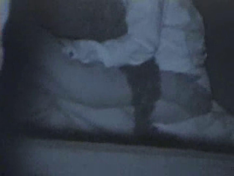 野外発情カップル無修正版 vol.10 盗撮 アダルト動画キャプチャ 70pic 4