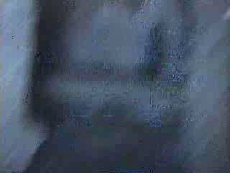 野外発情カップル無修正版 vol.10 赤外線 オマンコ無修正動画無料 70pic 7