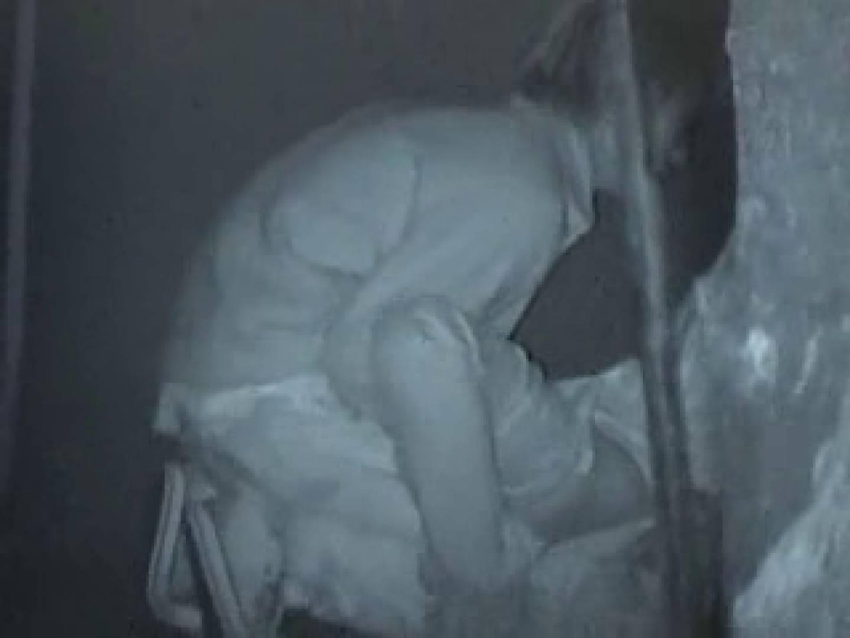 野外発情カップル無修正版 vol.10 グループ エロ無料画像 70pic 22