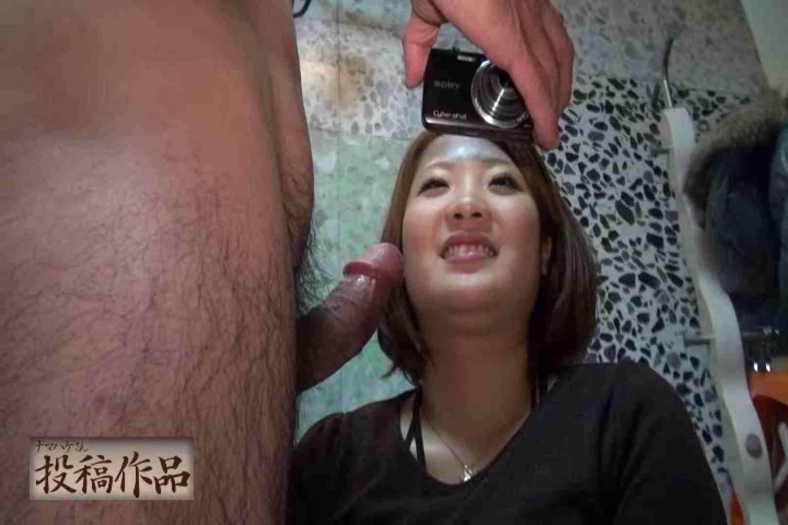ナマハゲさんのまんこコレクション第二章 tukasa 投稿 ワレメ動画紹介 89pic 71