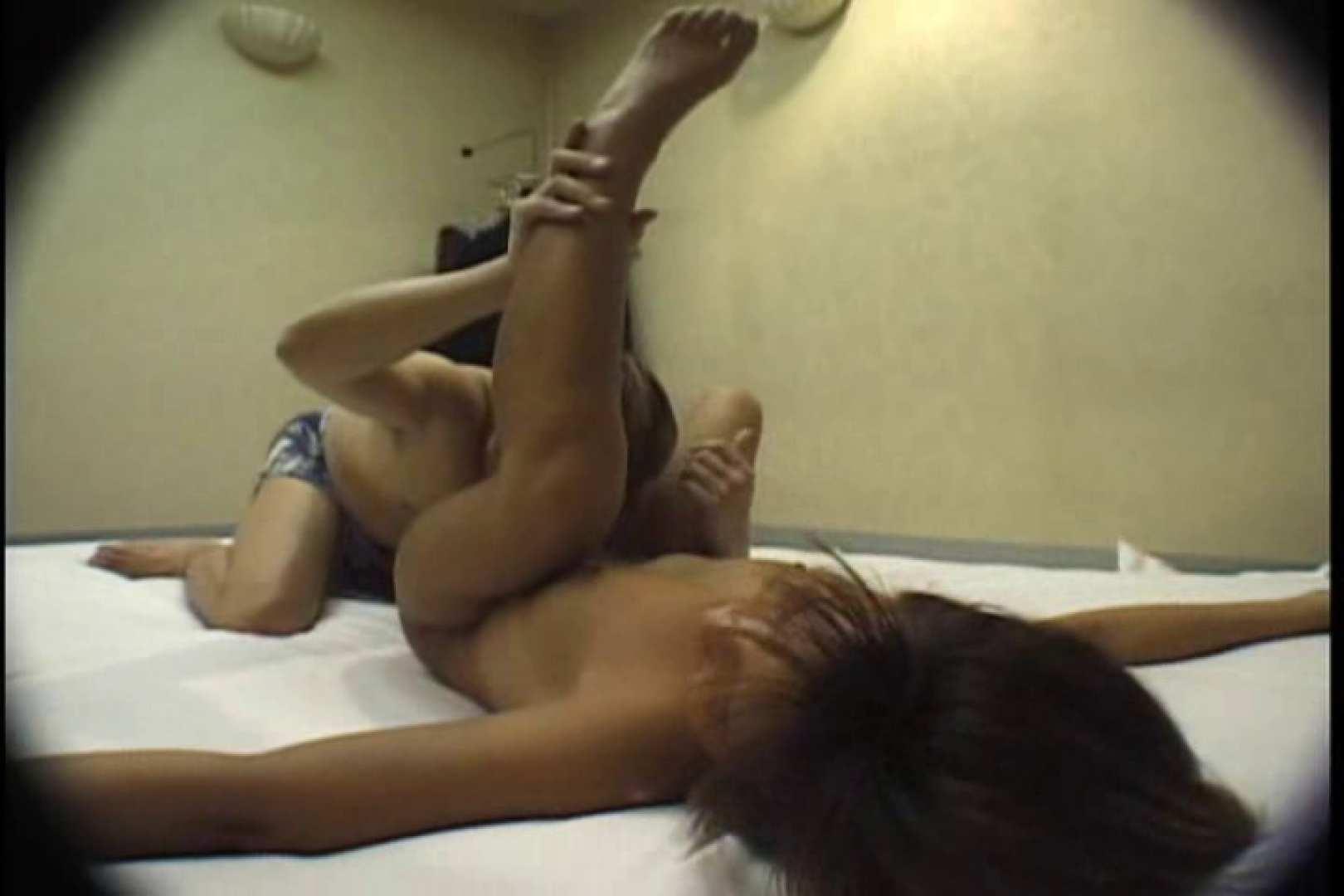 素人嬢126人のハメ撮り 水嶋 一般投稿 セックス画像 96pic 86