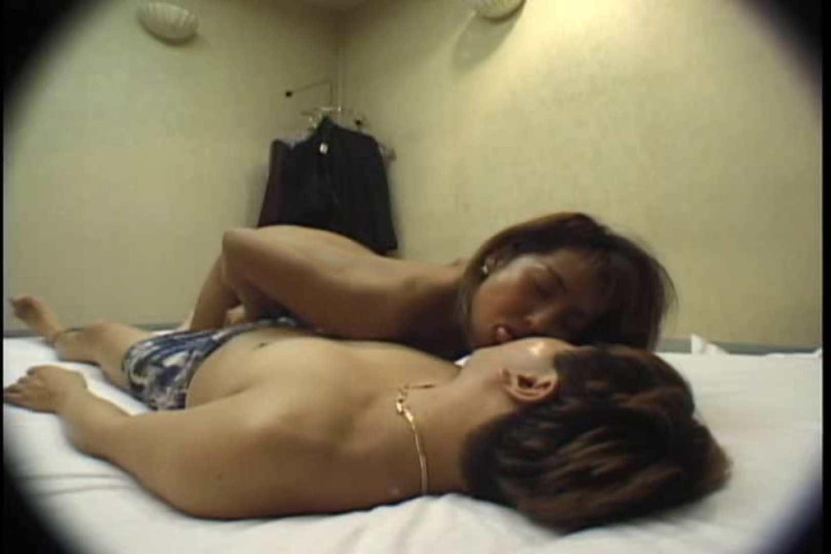 素人嬢126人のハメ撮り 水嶋 一般投稿 セックス画像 96pic 94