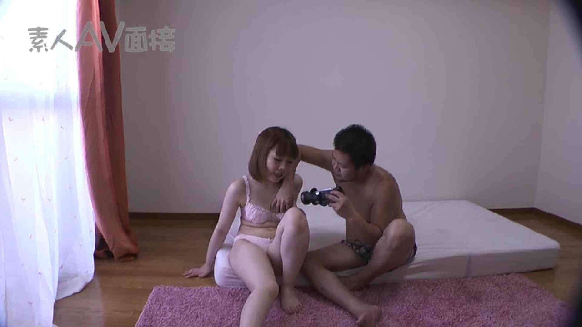 素人嬢がAV面接にやって来た。 仮名ようこVol.3 素人 ワレメ無修正動画無料 104pic 18