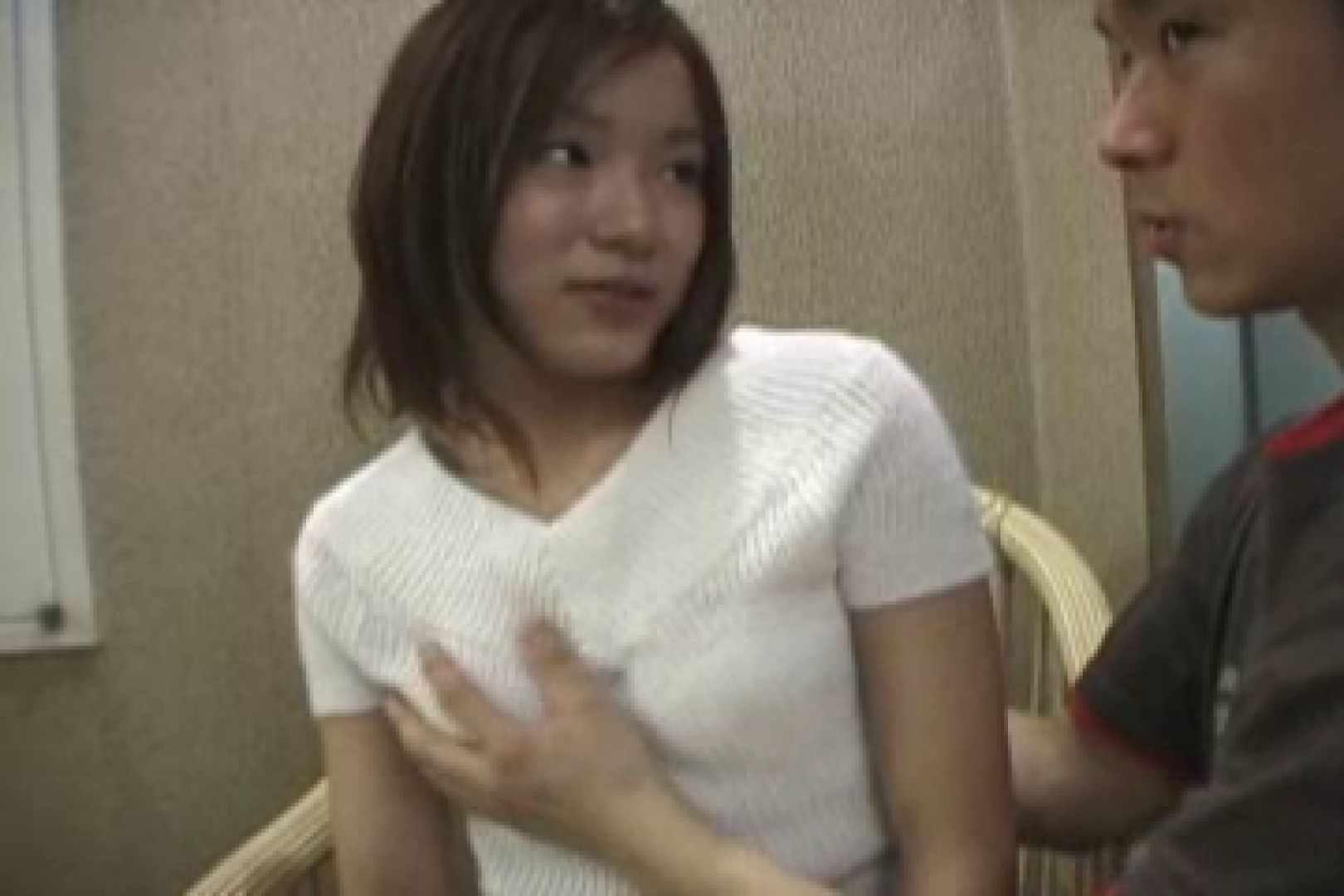 素人嬢126人のハメ撮り 小松奈緒 メーカー直接買い取り  94pic 16